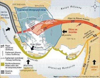 Www Seismoi Gr To Ellhniko To3o